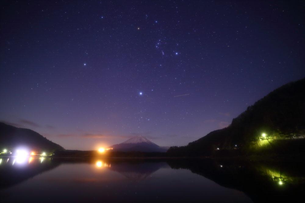 富士五湖のひとつ精進湖で真冬の凍える寒さの中、満天の星空と双子座流星群を見てきた。(2018.12.14)