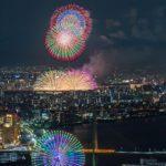 さきしまコスモタワーから淀川花火大会を望遠で撮る。混雑具合、場所取りなどを紹介。